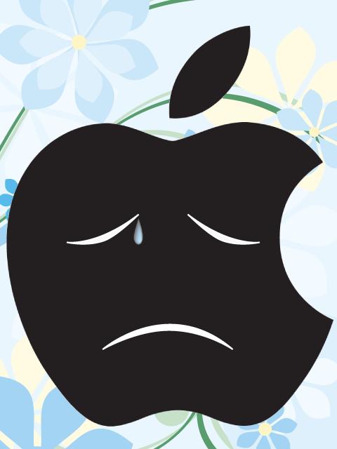 Sad apple